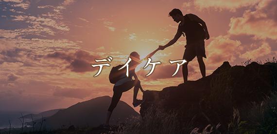 11月15日(金)「じうんどう発!精神障害者雇用シンポジウム」のお知らせ
